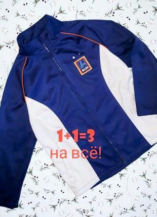 🎁1+1=3 спортивная плотная мужская куртка олимпийка олимпа, размер 48 - 50