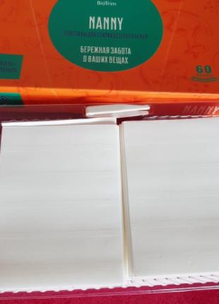 Биоразлогаемые пластины для стирки детского белья