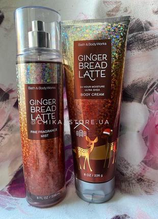 Набор крем для тела и парфюмированный спрей gingerbread latte от bath and body works