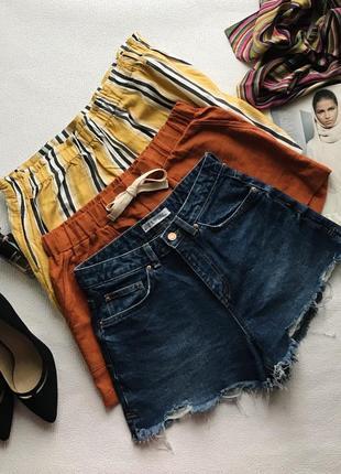 Джинсовые шорты с посадкой выше средней в красивом классическом оттенке