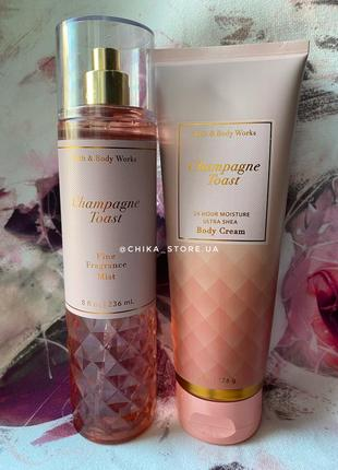 Набор парфюмированный спрей и крем для тела champagne toast от bath and body works