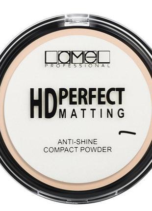 Пудра lamel hd perfect matting
