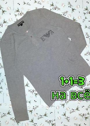 🎁1+1=3 фирменный серый мужской свитер гольфик лонгслив emporio armani, размер 42 - 44