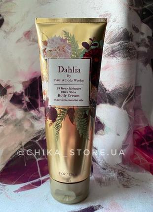 Крем для тела dahlia от bath and body works