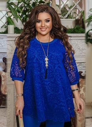 Стильный костюм, гипюровая блуза с коротким рукавом, брюки, синий, электрик2 фото