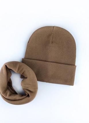 Набор комплект шапка и хомут в рубчик для девочек и мальчиков от 48-56р🍂🔥