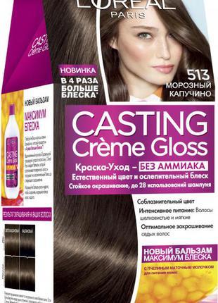 Уникальная крем-краска для волос l'oreal paris castin creme gloss