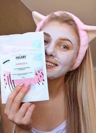 Стимулирующая альгинатная маска с витаминами в, c hillary acerola, 100 г