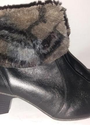 Ботинки женские кожаные с опушкой демисезонные 7р(41)