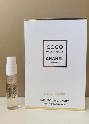 Chanel coco mademoiselle l'eau privée пробник