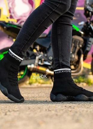 Sale! высокие бежевые черные серые кроссовки носки кеды yeezy