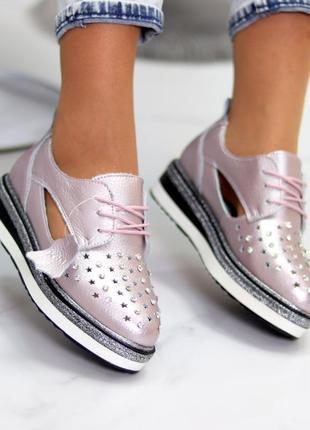 Женские кожаные розовые  туфли слипоны