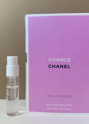 Chanel chance eau tendre туалетная вода пробник