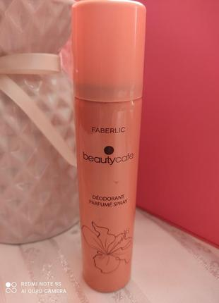 Дезодорант спрей beauticafe faberlic