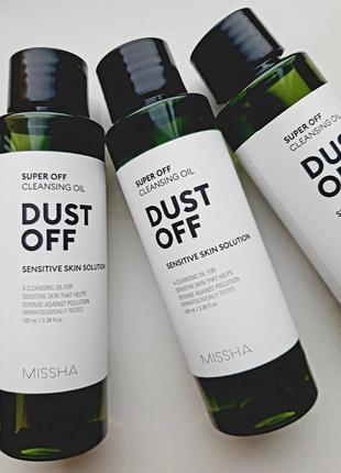 Missha super off cleansing oil dust off гидрофильное масло с эффектом защиты от пыли