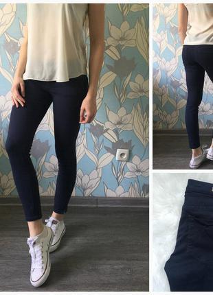 Синие джинсы pull&bear