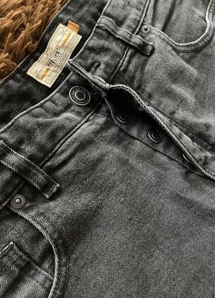 Чоловічі стильні джинси