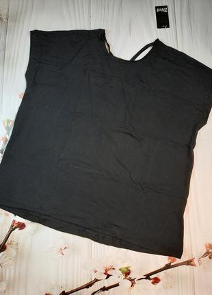 Женская футболка crivit.