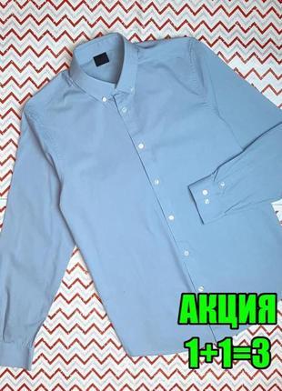 😉1+1=3 фирменная синяя приталенная рубашка с длинным рукавом asos, размер 44 - 46