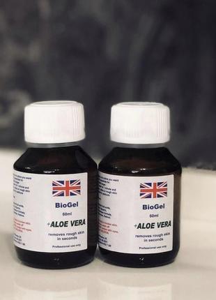 Биогель кислота для педикюра уход за стопами