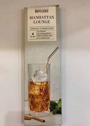 Соломка-трубочка для коктейля и напитков butlers