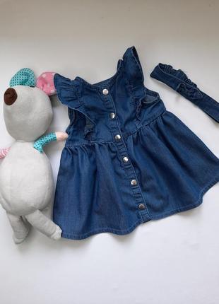 Красивеное джинсовое платье с повязкой 62-68см