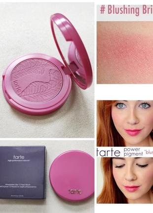 Румяна tarte cosmetics amazonian clay 12-hour blush, оригинал, полноразмер
