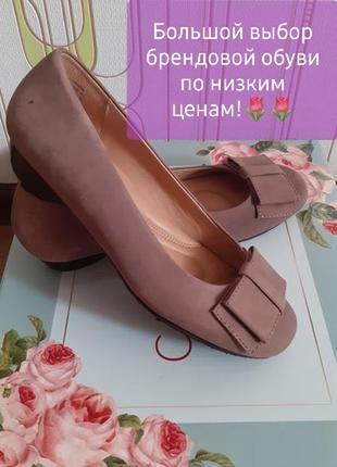 ⚘⚘новые натуральные кожаные туфли hotter⚘⚘