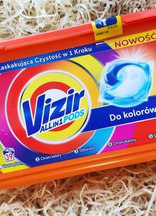 Капсулы для стирки vizir  color 38 шт