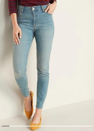 Новые джинсы скинни