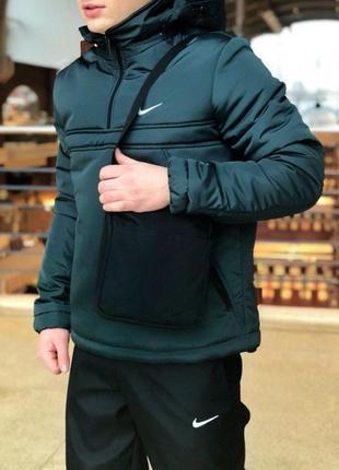 Комплект анорак найк теплый болотный + штаны теплые в подарок барсетка