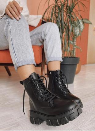 Ботинки avento демисезонные