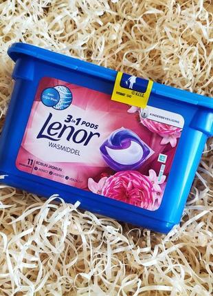 Капсулы для стирки lenor с ароматом розы и жасмина 11 шт