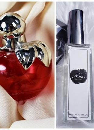 🍎 nina 🍎тестер 40мл, парфюм, духи, туалетная вода, парфуми