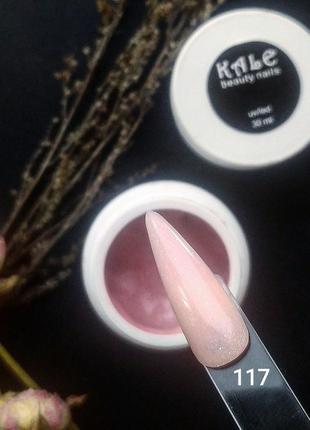 Акрил гель kale beauty nails полигель акрилатик акригель