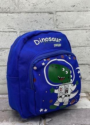Рюкзак динозавр