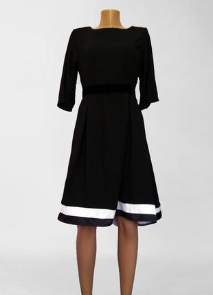 Платье колокольчик черно белое
