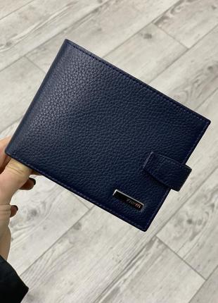 Шкіряний гаманець karya/ чоловічі гаманці/ маленький гаманець/ портмоне