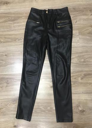 Новые штаны из эко кожи