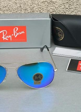 Ray ban aviator очки капли унисекс солнцезащитные сине голубые зеркальные стекло