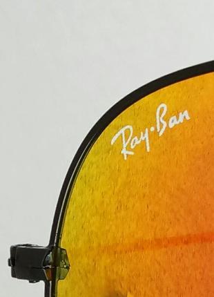 Ray ban aviator 58 очки капли солнцезащитные унисекс оранжевые зеркальные стекло7 фото