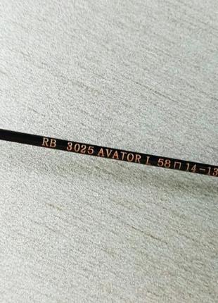Ray ban aviator 58 очки капли солнцезащитные унисекс оранжевые зеркальные стекло5 фото