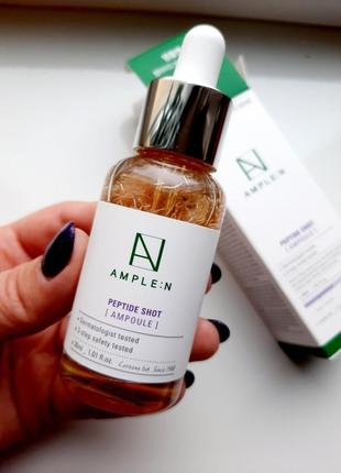 Пептидная сыворотка ample:n peptide shot ampoule
