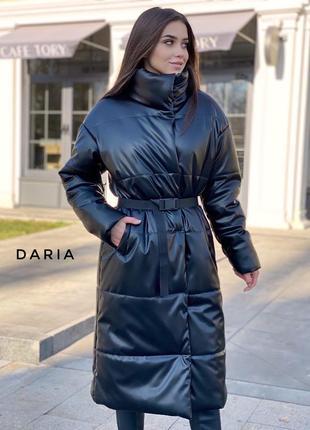Куртка пальто пуховик оверсайз