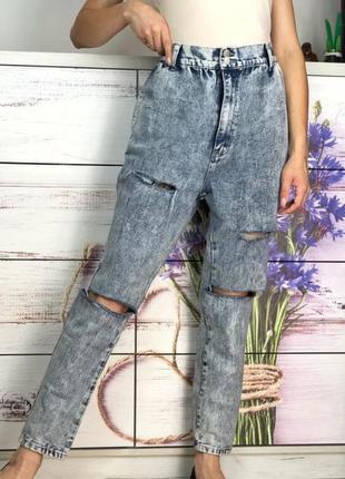 Винтажные варенки джинсы мом mom jeans