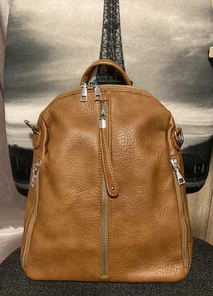 Рюкзак мод 12499