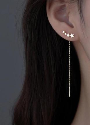 Серьги протяжки серебро посеребрение 925проба звездное сияние кульчики сережки