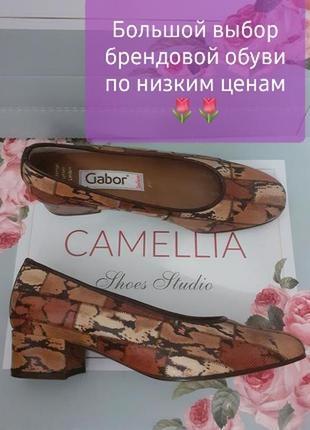 🌷🌷шикарнейшие натуральные кожаные туфли gabor.🌷🌷