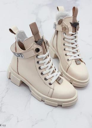 Демисезонные кожаные ботиночки кремовые, очень удобные и модные