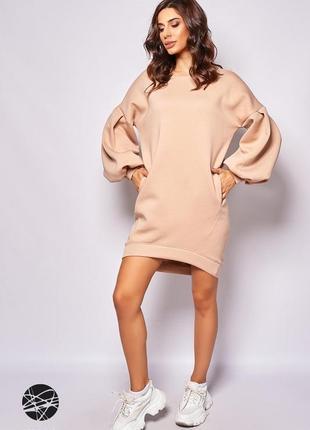 Платье-свитшот с объёмными рукавами